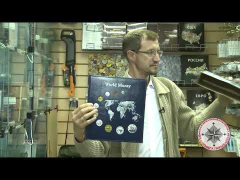 Альбом для монет World Money без футляра, с листами. ALBWOMO.