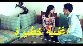 getlinkyoutube.com-أغنية مغربية خطيرة روعة 2017