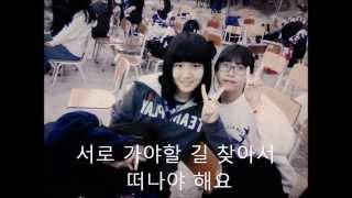getlinkyoutube.com-매원중학교 24회 3학년 3반 이젠 안녕 영상.
