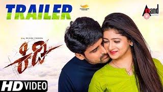 Kidi | New Kannada HD Trailer 2017 | Bhuvan Chandra | Pallavi | Emil | Nagaraj.T | Raghu.S width=