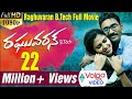 Raghuvaran B.Tech Latest Telugu Movie || 2015