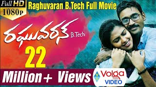 getlinkyoutube.com-Raghuvaran B.Tech Latest Telugu Movie || 2015