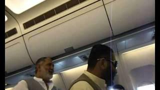 getlinkyoutube.com-hassan pashto funny in aeroplane