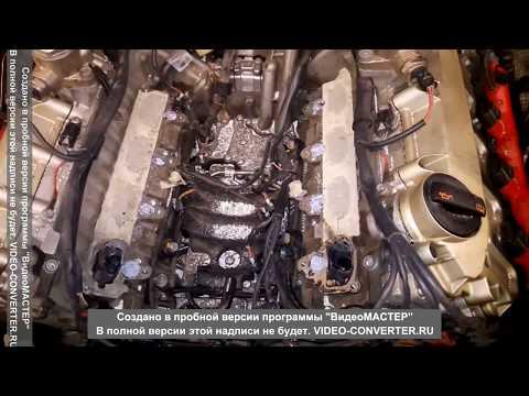 Чистка клапанов AUDI A8 V8/4.2