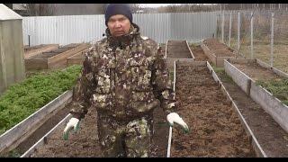 Готовим огород к зиме