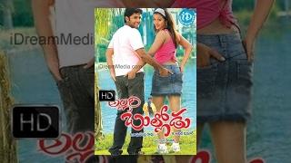 getlinkyoutube.com-Allari Bullodu Telugu Full Movie || Nitin, Trisha, Rathi || K Raghavendra Rao || M M Keeravaani