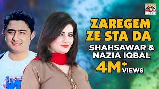 getlinkyoutube.com-Pashto Film Ghulam Song - Zaregem Ze Sta Da - Arbaz Khan,Shahswawar