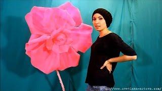 getlinkyoutube.com-Большой цветок из изолона