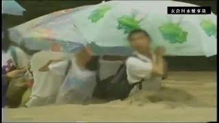 getlinkyoutube.com-【玄倉川水難事故】「殴るぞ!失せろ!」「早く助けろ!」再三の退避勧告を無視してキャンプ続行!13名死亡