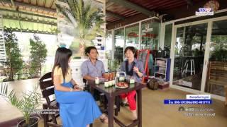 getlinkyoutube.com-รู้จักกับอินทผลัม..แหล่งกำเนิด ณ กาญจนบุรี/เทป16มีค58