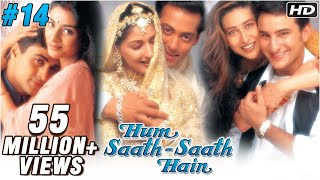 getlinkyoutube.com-Hum Saath Saath Hain - 14/16 - Bollywood Movie - Salman Khan, Saif Ali Khan & Karishma Kapoor