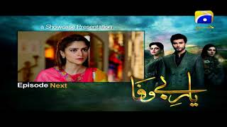 Yaar e Bewafa - Episode 22 Teaser Promo | Har Pal Geo