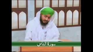 Rohani Ilaj (Spiritual Treatment) - Bure Khayalat (Waswaso) se Hifazat ka Wazifa