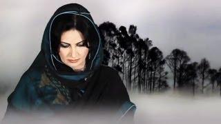 getlinkyoutube.com-Naghma - Loya Khudaya - (With English Translation) New Afghan song 2012
