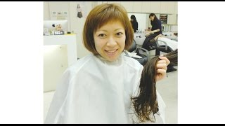 getlinkyoutube.com-【バッサリ 髪】ショートカットにしてヘアドネーション(髪の毛寄付)してみた 美容室パーミングハウス 香川県観 音寺市 美容師の視線で