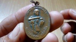 getlinkyoutube.com-เหรียญหลวงพ่อคูณ ปริสุทโธ วัดบ้านไร่