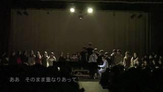 getlinkyoutube.com-自由の森学園 音楽祭 3年1組 ばらばら