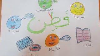 getlinkyoutube.com-مسابقة #فطن للتصميم و الرسم الحر في مدرسة وادي عصيل 1436-1437