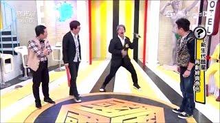 getlinkyoutube.com-20151202 國光幫幫忙 -  無尊也巨怕蟑螂 嚇慘摔爛麥克風