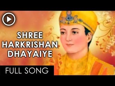 Punjabi Devotional Gurbani Shabad Kirtan - Shree Har Krishan - Satguru Sajjan Mileya