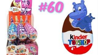 getlinkyoutube.com-Открываем My Little Pony Kinder Surprise (Киндер Сюрприз/MLP) #60