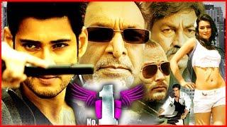getlinkyoutube.com-2015 Latest Tamil Movie I One | No 1 | Mahesh Babu | New Release Tamil Movie