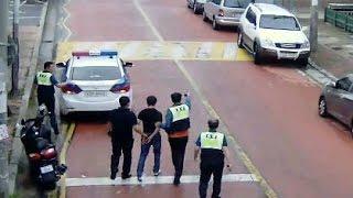 getlinkyoutube.com-[울산매일] 중국인 보이스피싱단 검거 현장