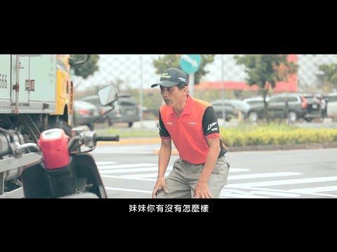 大型車視野死角及內輪差宣導影片 (完整版) - YouTube