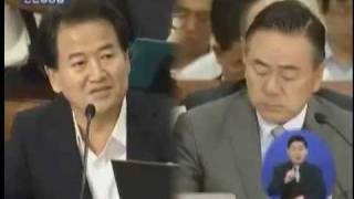 getlinkyoutube.com-[한진중 청문회] 정동영-조남호, 질의응답 '울컥'