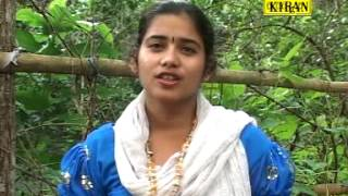 Latest Bengali Bhakti Geet | Brindabone Phool Phuteche | Banglar Geet | Kiran