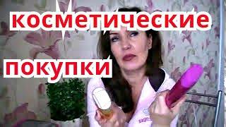 getlinkyoutube.com-vivienne sabo ПУДРА,ТУШЬ и ДРУГИЕ/ОБЗОР