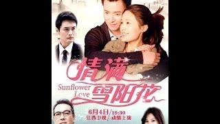 getlinkyoutube.com-Teaser : ซีรี่ส์ ทานตะวันรอรัก 《情满雪阳花》Sunflower Love