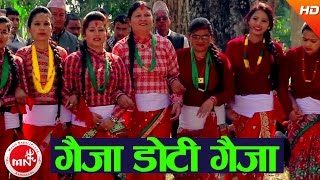 New Nepali Deuda Song | Gaija Doti Gaija - Dhoj Mahara & Devi Gharti
