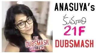 getlinkyoutube.com-Anchor Anasuya Kumari 21 F Dub Smash Dailogue