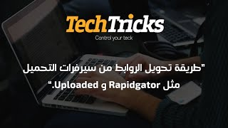 [Tutorial] How to download from Rapidgator, Uploaded, and many servers.