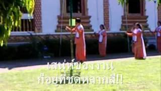 getlinkyoutube.com-งานสลากพัตร วัดต้นต้อง อ.งาว จ.ลำปาง ปี 2553