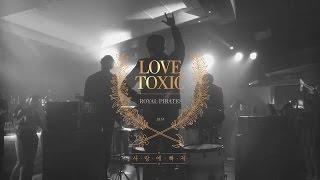 getlinkyoutube.com-[로열 파이럿츠 Royal Pirates] - 사랑에 빠져(LOVE TOXIC) Music Video