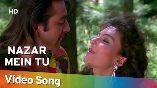 Nazar Mein Tu Jigar Mein Tu | Somy Ali | Sanjay Dutt | Andolan Songs | Sapna Mukherjee | Kumar Sanu
