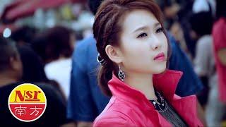 getlinkyoutube.com-Selina Gan 颜愫蓉 - 流行情歌恋曲2【我終於失去了你】