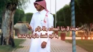 getlinkyoutube.com-شيلة / صدام (مسرعه)