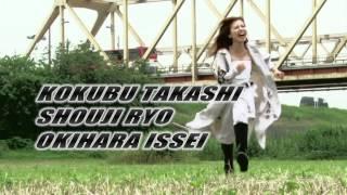 getlinkyoutube.com-ヤンキー女子高生 3 ~埼玉最強伝説~(プレビュー)
