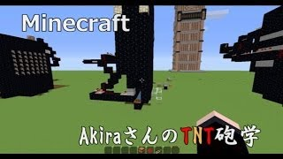 getlinkyoutube.com-Minecraft TNTキャノン【1列圧縮式キャノン】※配布あり
