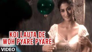 Koi Lauta De Woh Pyare Pyare Din (Full Video Song) - Abhijeet