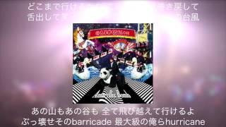 getlinkyoutube.com-ハリケーン/Amaryllis Bomb (Full ver) 歌詞あり