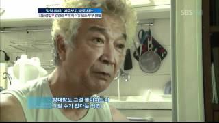 getlinkyoutube.com-좋은아침 신성일, 엄앵란(3728회)_06