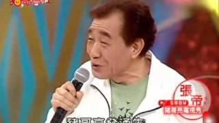 getlinkyoutube.com-20100424-猪哥会社__张帝_王瑞霞_袁维仁_歌中劇猪哥茶坊_7-1