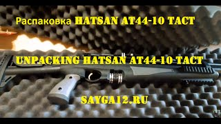 getlinkyoutube.com-Распаковка Hatsan AT44-10 Tactical. Unpacking Hatsan AT44-10 Tactical