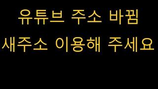 getlinkyoutube.com-베나 디아2 하코레더 어쌔 1위!