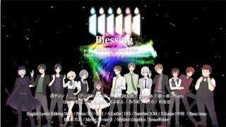 getlinkyoutube.com-【ニコニコラボ】Blessing【SINGERS ver.B】