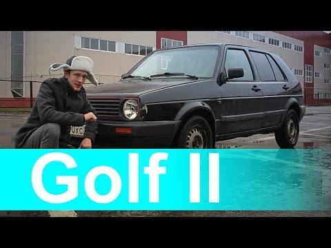 Обзор VolksWagen Golf 2